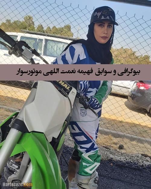 فهیمه نعمت اللهی در مسابقات جهانی موتورکراس بانوان