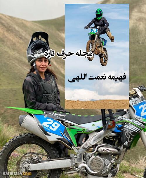عکس های اینستاگرامی فهیمه نعمت اللهی 1400