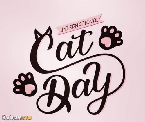 عکس پروفایل روز جهانی گربه مبارک 1400