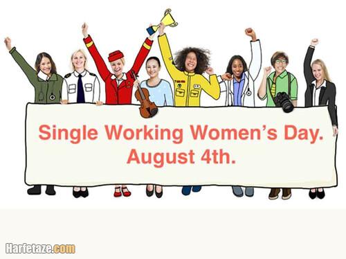 عکس نوشته تبریک روز جهانی زنان شاغل مجرد 1400