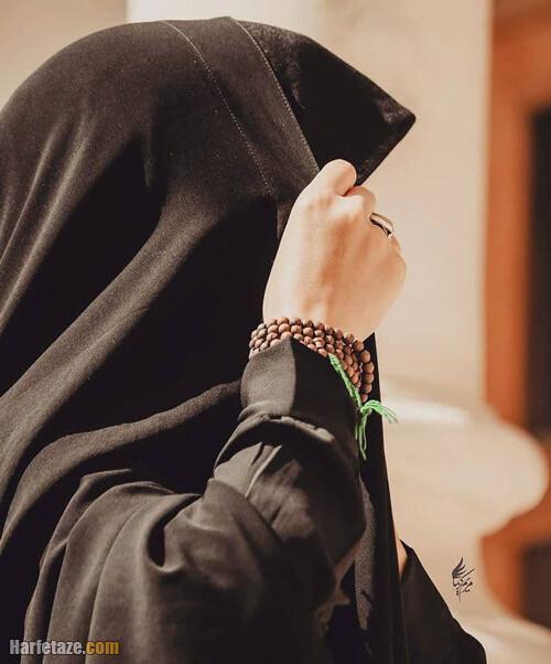 عکس نوشته محرمی دخترانه 1401