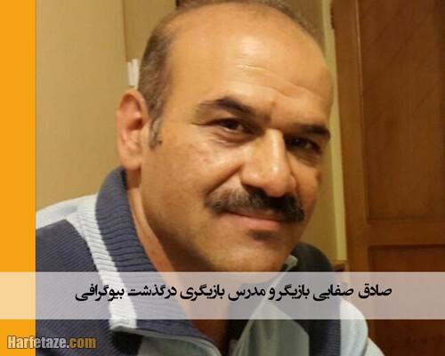 علت درگذشت صادق صفایی بازیگر و استاد دانشگاه
