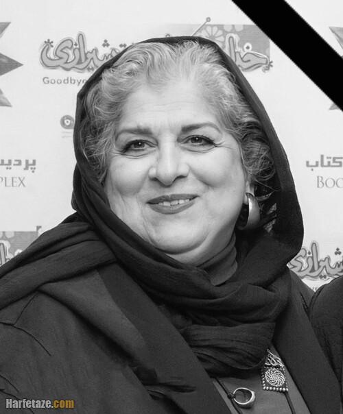 علت فوت فرشته طائرپور کارگردان سینما، ماجرای درگذشت مادر غزل شاکری بازیگر