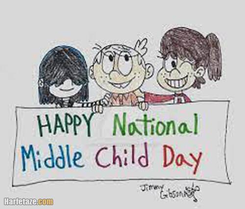 عکس نوشته روز جهانی فرزند وسطی