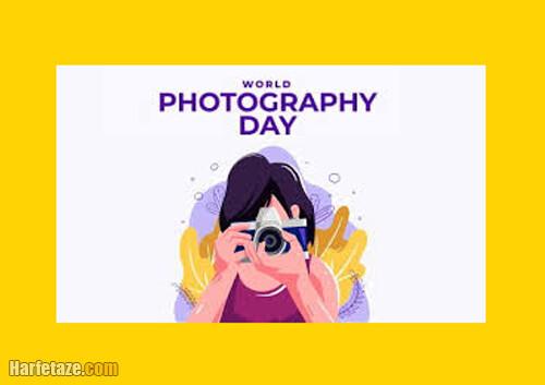 عکس نوشته روز جهانی عکاسی 2022