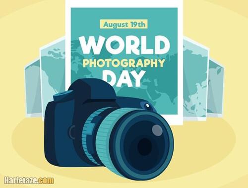 متن تبریک انگلیسی روز جهانی عکاسی به زبان انگلیسی