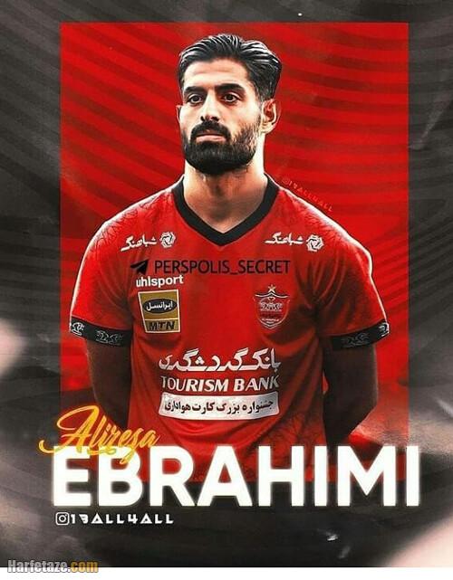 پوستر و دانلود عکس علیرضا ابراهیمی بازیکن جدید پرسپولیس
