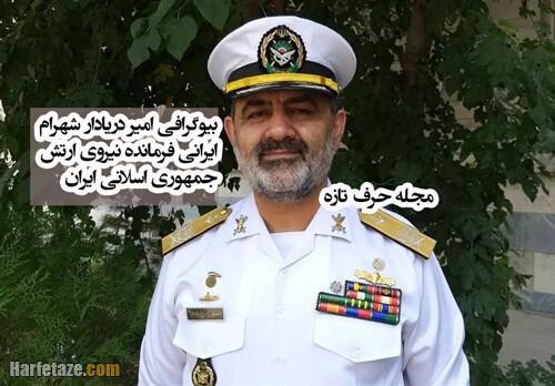 امیر شهرام ایرانی و همسرش
