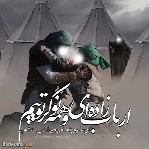 جدیدترین والپیپر حضرت علی اکبر مناسب گوشی محرم