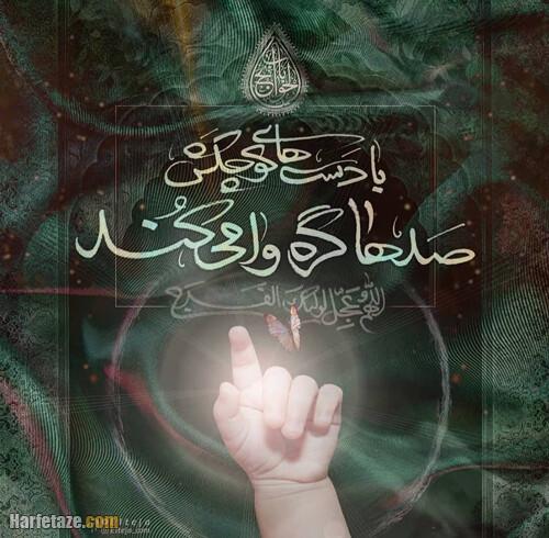 عکس نوشته تسلیت شهادت حضرت علی اصغر 1401