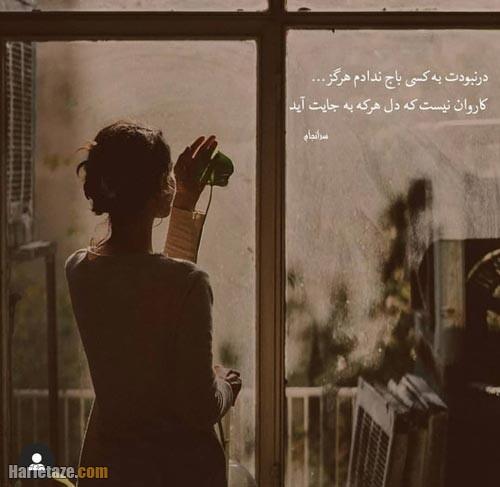 عکس نوشته عشق یک طرفه