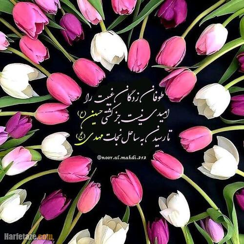 عکس نوشته تسلیت روز عاشورای حسینی