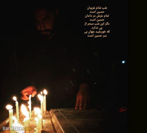 کلیپ شام غریبان حسینی