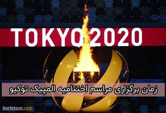 اختتامیه المپیک توکیو