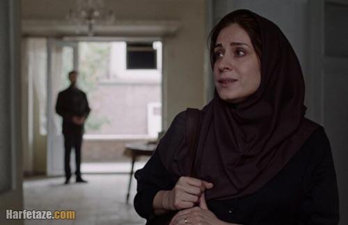 خلاصه داستان فیلم قصیده گاو سفید