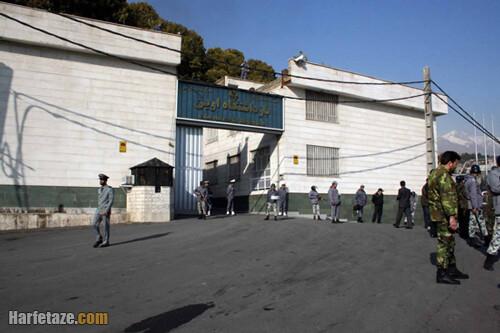 هک دوربین های مداربسته زندان اوین توسط گروه عدالت علی
