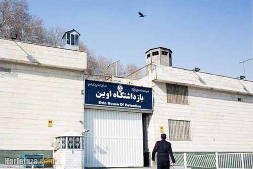 ماجرای هک شدن دوربین های مداربسته زندان اوین، واکنش محمدمهدی حاجی محمدی رئیس زندانها