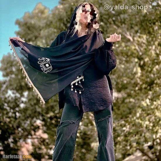 تصاویری زیبا از مدل تیپ مشکی زنانه (ویژه محرم 1400)
