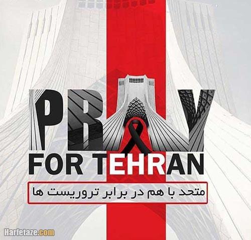 عکس نوشته روز مبارزه با تروریسم 1400