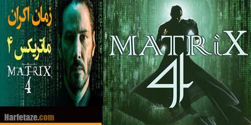 زمان اکران فیلم سینمایی پرطرفدار ماتریکس 4 مشخص شد + اسامی بازیگران