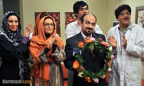 مونا فرجاد در سریال ساختمان پزشکان