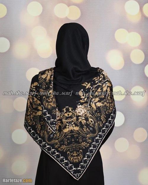 روسری مجلسی 1400