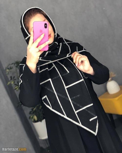 روسری مشکی 1400