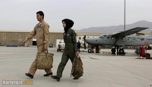 صفیه فیروزی خلبان افغانی و همسرش