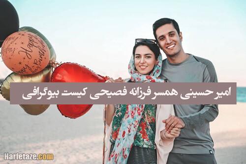 سید امیر حسینی خبرنگار ورزشی