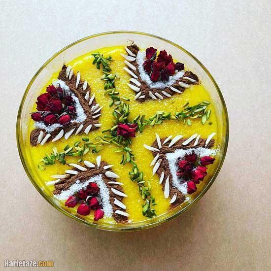 عکس تزیین شله زرد محرم 1400   عکس شله زرد تزیین شده