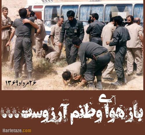عکس نوشته تبریک بازگشت اسرا و آزادگان به میهن