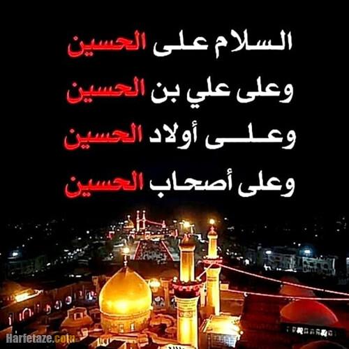 عکس نوشته تسلیت شهادت امام سجاد 1401
