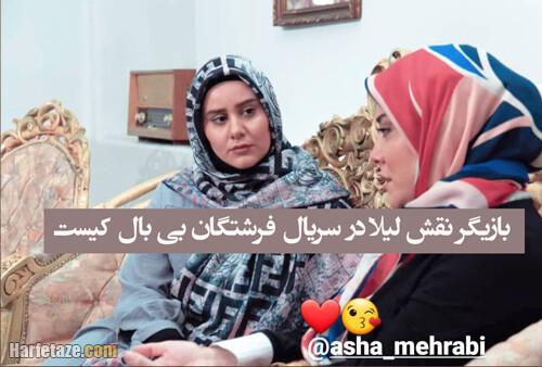 زهره قاسمی بازیگر