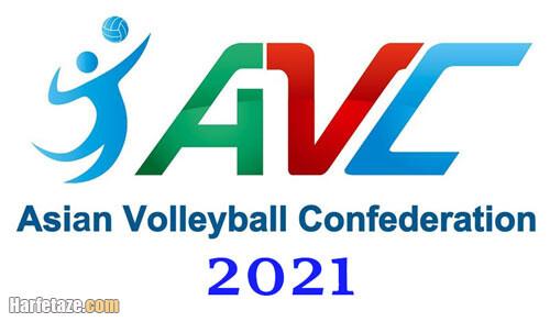 برنامه و ساعت بازی های والیبال قهرمانی آسیا 2021 + جدول و نتایج