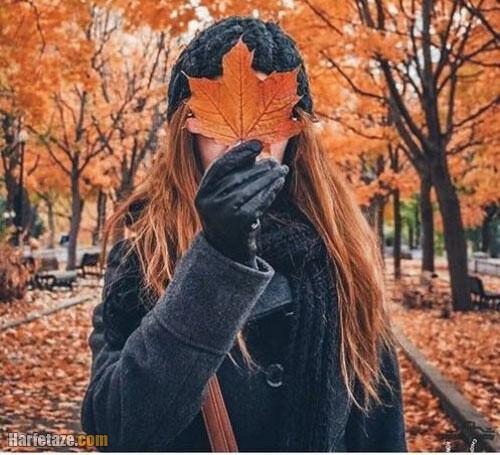دانلود عکس پاییز دخترانه