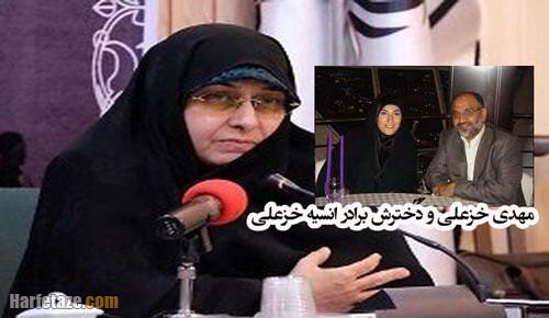 بیوگرافی انسیه خزعلی معاون امور زنان و خانواده رئیسی