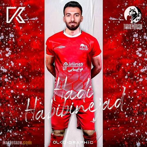 زندگینامه هادی حبیبی نژاد فوتبالیست ایرانی