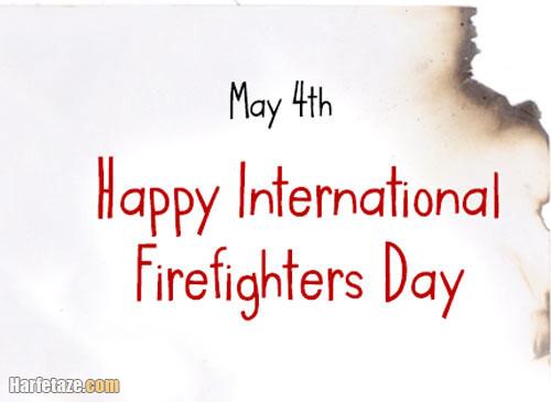 عکس نوشته تبریک روز آتش نشان به انگلیسی