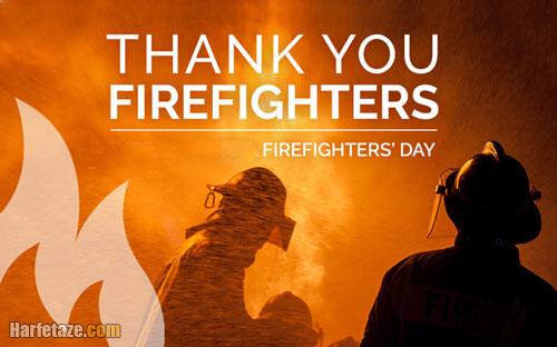 متن تبریک روز آتش نشان به زبان انگلیسی