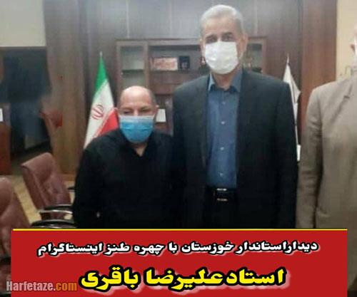 ماجرای دیدار خلیلیان استاندار خوزستان با علیرضا باقری