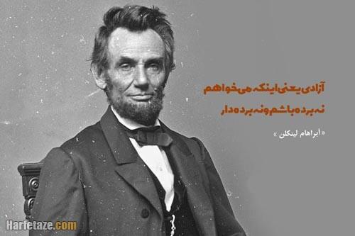 جملات قصار آبراهام لینکن