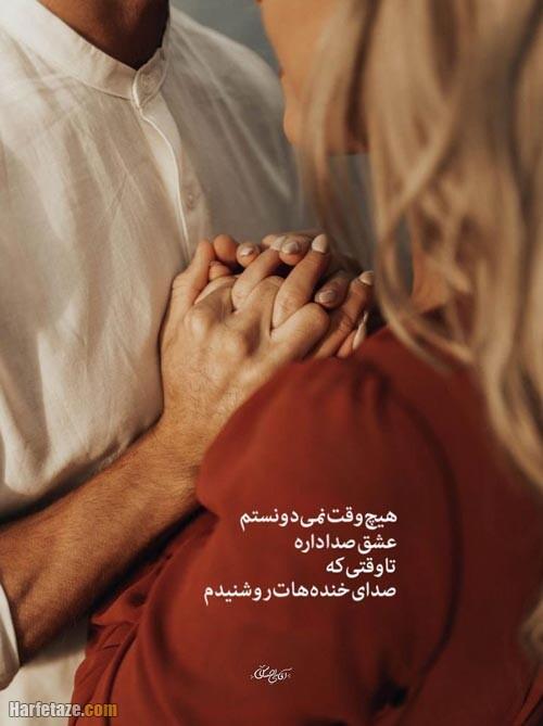 عکس نوشته عشق پاک 1400