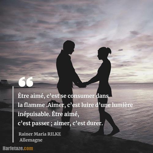 عکس نوشته عاشقانه فرانسوی