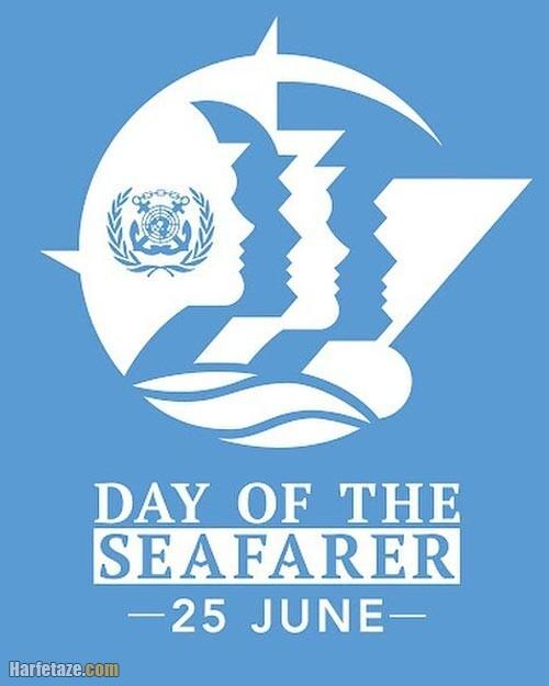 عکس نوشته روز دریانورد 1400