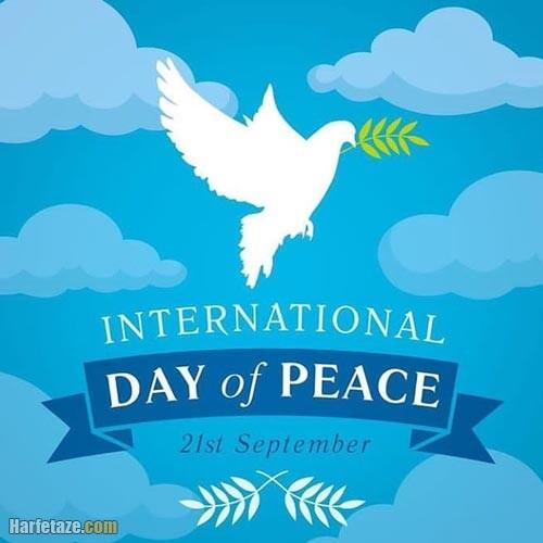عکس نوشته روز جهانی صلح 2021