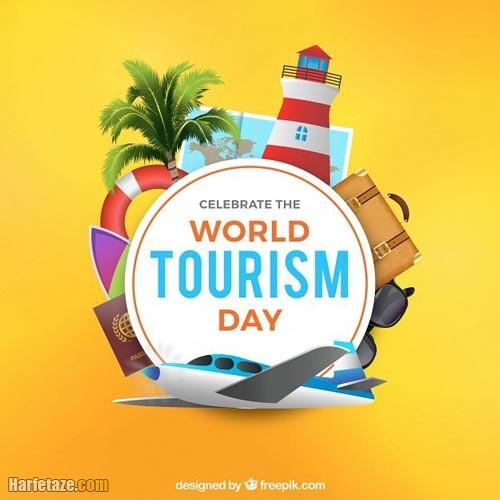 عکس پروفایل روز جهانی گردشگری 1400