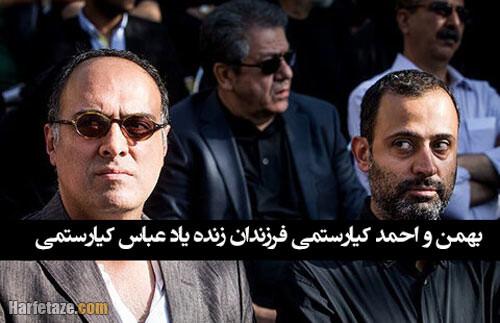 فیلم ها و سوابق هنری بهمن کیارستمی