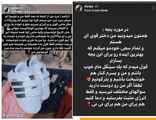 ماجرای بازگشت مهراد جم به ایران بدون دنیا