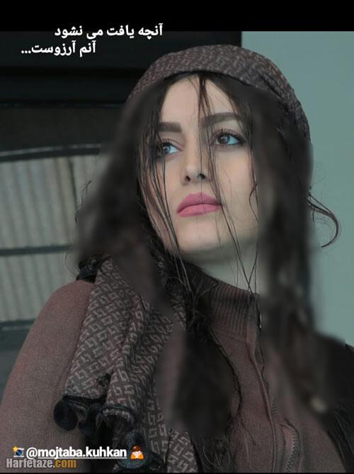 بیوگرافی و عکس های جدید فهیمه مومنی بازیگر سریال افرا