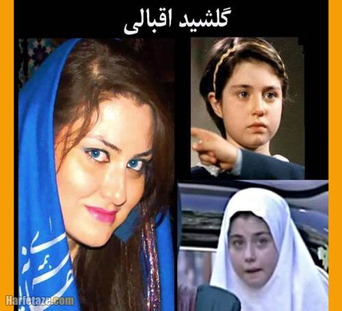 بیوگرافی گلشید اقبالی بازیگر